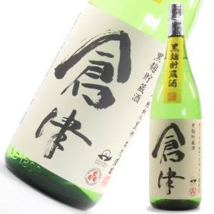 芋焼酎 倉津 鹿児島酒造 1800ml おすすめ