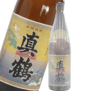 真鶴 まなづる 芋焼酎 鹿児島 1800ml 万膳酒造 特約店限定 定価