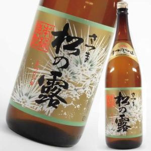 焼酎 鹿児島限定 櫻井酒造 芋焼酎 さつま松の露 1800m...
