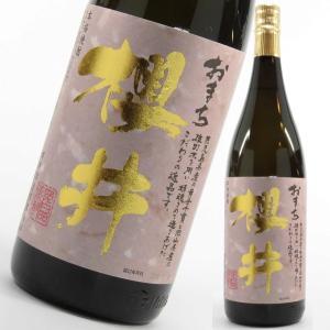 芋焼酎 おまち櫻井 櫻井酒造 1800ml 鹿児島 限定焼酎 通販