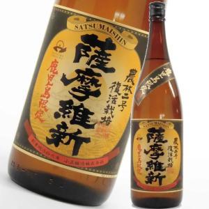 芋焼酎 鹿児島限定 焼酎 薩摩維新 1800ml 小正酒造 限定販売 ギフト