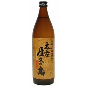 芋焼酎 焼酎 太古屋久の島 25度 900ml 本坊酒造  鹿児島 酒 ギフト お祝 退職祝