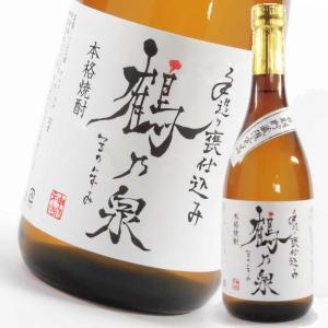 焼酎 鹿児島 手造り鶴乃泉 720ml 芋焼酎 神酒造 限定焼酎