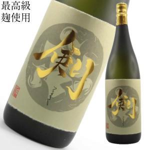 焼酎 鹿児島 剣 1800ml 芋焼酎 つるぎ 神酒造 限定焼酎
