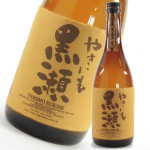焼酎 やきいも黒瀬 720ml 芋焼酎 鹿児島酒造 限定焼酎 焼芋焼酎
