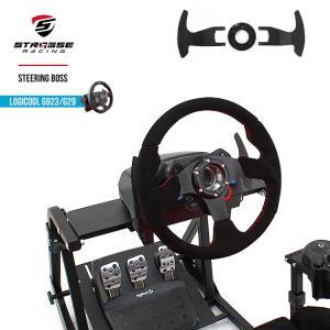 STRASSEレーシング ステアリングボス ロジクール G29専用ハンドルボス Logicool G29 Driving Force ステアリング交換 ハンドル 付け替え[ハンコン レースゲーム]|syumicolle