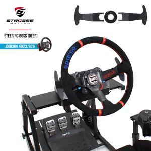 STRASSEレーシング ステアリングボス【ディープコーン対応】ロジクール G29専用 ハンドルボス Logicool G29 Driving Force ステアリング交換 ハンコン|syumicolle