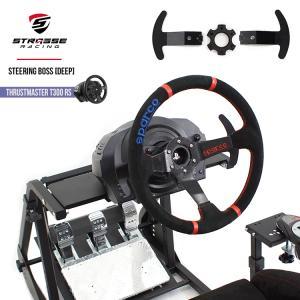STRASSEレーシング ステアリングボス【ディープコーン対応】Thrustmaster T300RS専用 ハンドルボス スラストマスター ステアリング交換 ハンコン|syumicolle