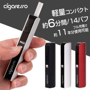 アイコス互換 cigaresso シガレッソ 日本語説明書付 650mAh[iQos 電子タバコ スターターキット アイコス 互換機 加熱式タバコ 電子たばこ] syumicolle