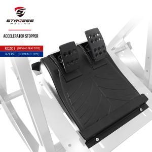 STRASSE レーシングコックピット専用 アクセルストッパー 単品 フットペダル固定器具 ハンコン設置台 [コクピット レースゲーム あすつく]|syumicolle