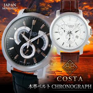 腕時計 クロノグラフ 本革 レザーベルト メンズ デザインウォッチ ビジネス カジュアル COSTA あすつく syumicolle