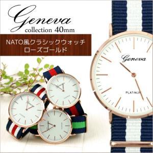 腕時計 Geneva 40mm NATO風 リボンベルト ビッグフェイス ウォッチ あすつく|syumicolle