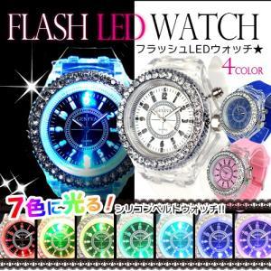 腕時計 7色LEDウォッチ シリコンベルト 暗闇で光る ラインストーン|syumicolle