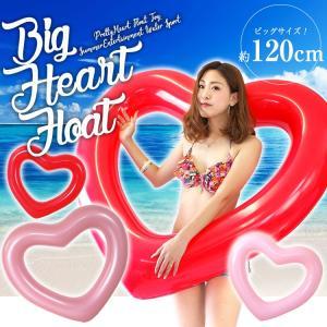 浮き輪 ハート型 120cm ビッグサイズ フロート heart float 浮輪 うきわ ウキワ|syumicolle