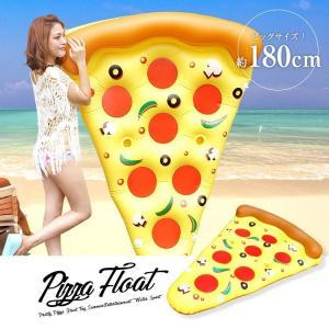 浮き輪 ピザフロート 特大180cm 浮輪 うき輪 浮輪 pizza ビッグサイズ 海 ビーチ あすつく対応|syumicolle