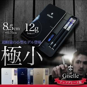 【アウトレット特価】電子タバコ Giselle(ジゼル) 本体2本 +ニードルボトル スターターキッ...