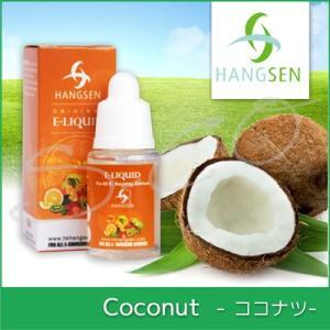 電子タバコ用リキッド ココナッツ味 10ml HANGSEN ハンセン|syumicolle