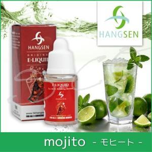 電子タバコ用リキッド モヒート味 10ml HANGSEN ハンセン|syumicolle