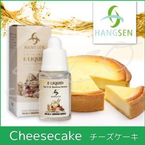 電子タバコ用リキッド チーズケーキ味 10ml HANGSEN ハンセン