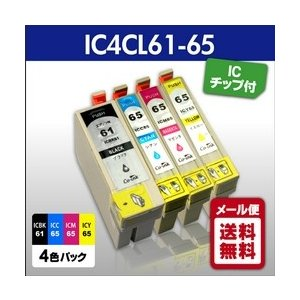 EPSON IC4CL6165 4色セット エプソン 残量表示ICチップ付き IC65