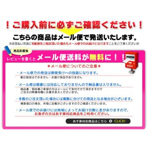 EPSON ICY50 イエロー 黄色 残量表...の詳細画像1