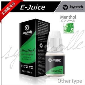 電子タバコ用 リキッド メンソール味 10ml|syumicolle