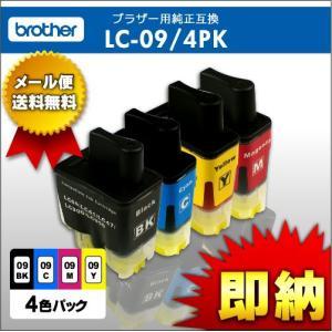 LC09 4PK ブラザー brother  4色セット 高品質純正互換インク|syumicolle