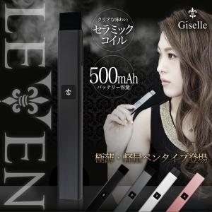 【アウトレット特価】電子タバコ LEVEN Giselle 本体1本 スターターキット レヴェン ジ...