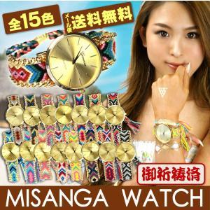 腕時計 ミサンガウォッチ ミサンガ ウォッチ 時計 ブレスウォッチ 男女兼用 ビッグフェイス syumicolle