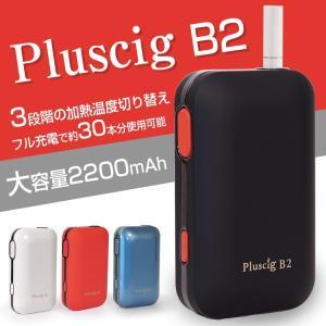アイコス互換 Pluscig プラスシグ B2 大容量2200mAh 日本語説明書付|syumicolle