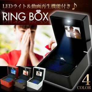 LEDライト 動画再生 リングボックス リングケース ジュエリーゲージ あすつく対応
