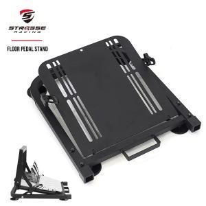 STRASSE フロアペダルスタンド 折り畳み フットペダル台 アクセル台 [ハンコン ハンドルコントローラー コクピット]|syumicolle