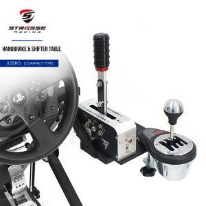 STRASSE コンパクト用サイドブレーキ台 ハンドブレーキ台 シフターも取付可能 [ハンコン ストラッセ あすつく]|syumicolle