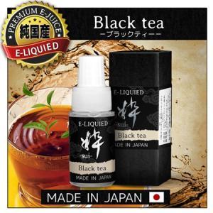 電子タバコ リキッド 粋-sui- ブラックティー味10ml 純国産|syumicolle