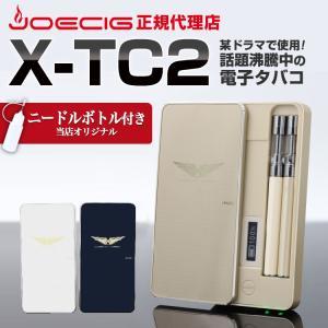 【アウトレット特価】電子タバコ JOECIG純正 X-TC2本体2本+ニードルボトル スターターキッ...