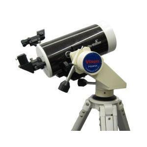 Sky-Watcher BKMAK127SP ポルタIIセッ...