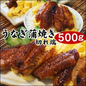 内容量:うなぎ蒲焼き:500g(切れ端)   原材料:うなぎ(中国産・養殖)、タレ(しょうゆ、ぶどう...