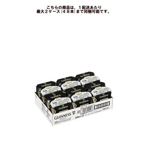 ギネス サージャー (サージャー用) 350ml (24本入)