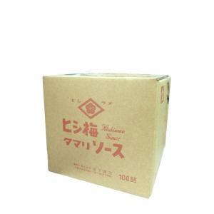 ヒシ梅 タマリソース 10L (バッグインボックス)