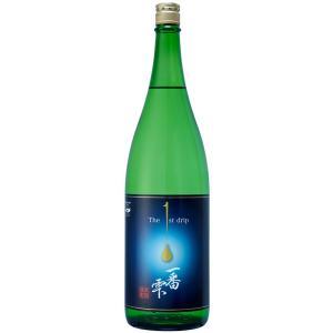 ベニオトメという品種のさつまいもを使用し、減圧蒸留でやさしい香りと軽ろやかな味わいに仕上げました。ロ...
