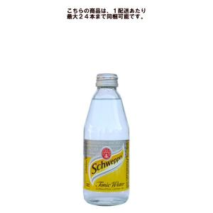 シュウェップス トニックウォーター 250ml 瓶