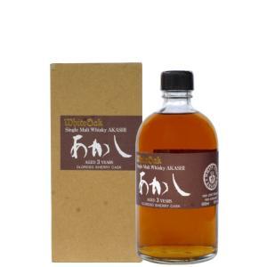 シングルモルトウイスキー あかし 瀬戸内海を望む、兵庫県明石市の小さな蒸留所で造ったシングルモルトウ...