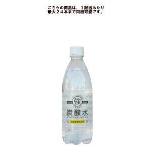 強 炭酸水 500ml (天然水使用)の商品画像