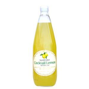 サントリー カクテル レモンは、ジンフィズ、ウイスキーサワーなどのカクテルに欠かせません。