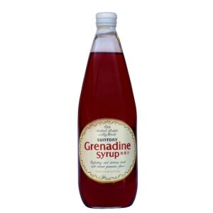 あまずっぱいザクロ風味のシロップです。テキーラサンライズなど華やかな色のカクテルに欠かせません。フラ...