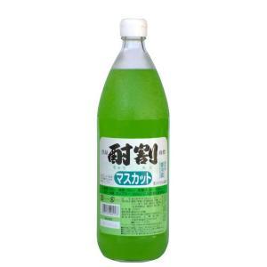 酎割というネーミング通りアルコール度の高い焼酎を割り、美味しく飲むために 開発された焼酎専用のカクテ...