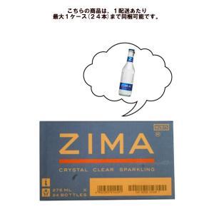 ジーマ 275ml (24本入)
