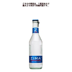 ジーマ 275ml