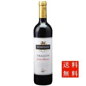 ホワイトデー ギフト プレゼント ワイン ドラゴン・グラン・レセルバ / ベルベラーナ 赤 750ml 12本セット スペイン カタルーニャ 赤ワイン 送料無料|syurakushop
