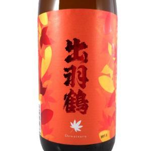 出羽鶴 純米酒 秋あがり 1800ml (秋田県/秋田清酒/日本酒)|syurakushop